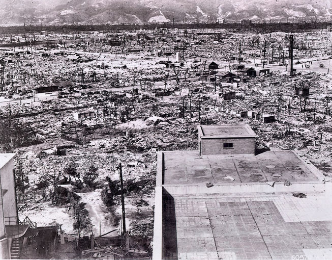 hiroshima almost wiped off from the face of the earth Seventy years after the us dropped a nuclear bomb on the city of hiroshima, simon basketter argues there was no need  within seconds, 60 percent of the city was wiped off the face of the earth.